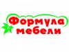 ФОРМУЛА МЕБЕЛИ, мебельная компания Самара