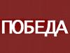 ПОБЕДА ломбард Самара