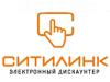 СИТИЛИНК магазин электроники Самара