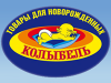 КОЛЫБЕЛЬ детский магазин Самара