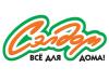 СЭЛДОМ магазин Самара