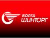 ВОЛГАШИНТОРГ торгово-сервисный центр Самара