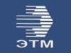 ЭТМ торговая компания Самара