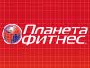 ПЛАНЕТА ФИТНЕС, спортивно-оздоровительный клуб Самара