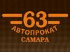 АВТОПРОКАТ 63, транспортная компания Самара