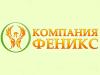 ФЕНИКС, торгово-ремонтная компания Самара