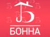 БОННА, многопрофильное агентство Самара