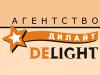ДИЛАЙТ, праздничное агентство Самара
