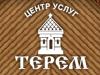 ТЕРЕМ, центр услуг Самара