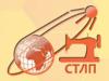 СТЛП, Самарский техникум легкой промышленности Самара