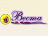 ВЕСТА, агентство по подбору персонала Самара