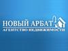 НОВЫЙ АРБАТ, агентство недвижимости Самара