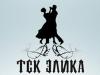ЭЛИКА, танцевально-спортивный клуб Самара