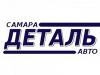 ДЕТАЛЬ АВТО, торговая компания Самара