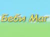 БЕБИ МАГ, интернет-магазин Самара