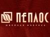 ПЕПЛОС магазин Самара