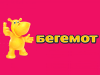 БЕГЕМОТ магазин Самара
