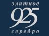 ЭЛИТНОЕ СЕРЕБРО 925 ювелирный магазин Самара