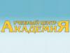 АКАДЕМИЯ, учебный центр Самара
