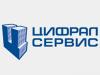 ЦИФРАЛ-СЕРВИС, группа компаний Самара