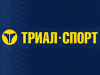ТРИАЛ СПОРТ спортивный магазин Самара