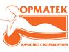 ОРМАТЕК сеть салонов Самара
