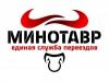 МИНОТАВР Самара